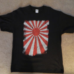 Distressed Vintage Rising Sun Flag
